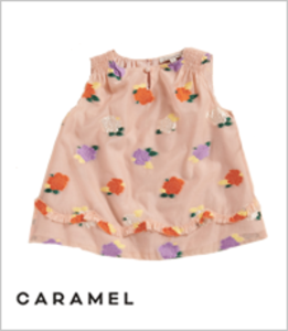 카라멜 CAROLA BABY PARTY DRESS