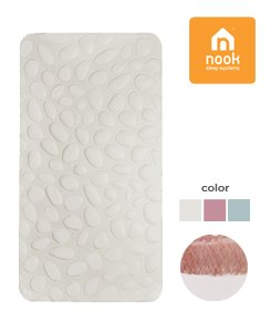 PEBBLE NITE MATTRESS