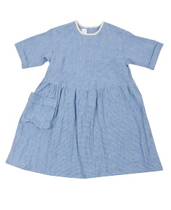 The Day Dress _BLUE